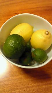 柚・レモン・かぼす