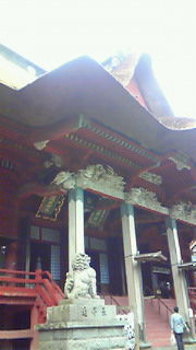 出羽三山神社、あれっ?
