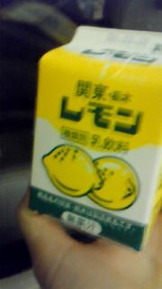 レモン?牛乳?