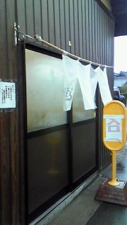香川讃岐うどん行脚②