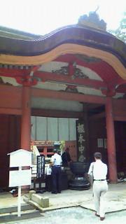 国宝・比叡山延暦寺根本中堂