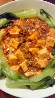 ビリビリ麻婆豆腐