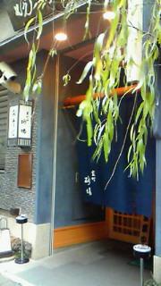 蕎麦@日本橋室町砂場