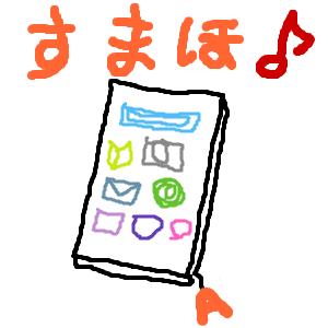 Cocolog_oekaki_2012_01_12_15_08