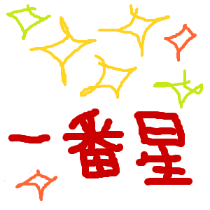 Cocolog_oekaki_2012_07_14_13_18