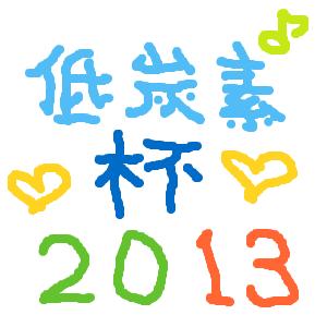 Cocolog_oekaki_2013_01_30_14_22