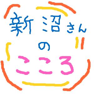 Cocolog_oekaki_2013_02_19_11_44