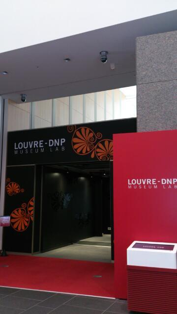 LOUVRE− D N P