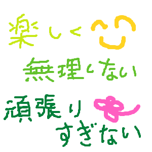 Cocolog_oekaki_2013_07_04_11_06