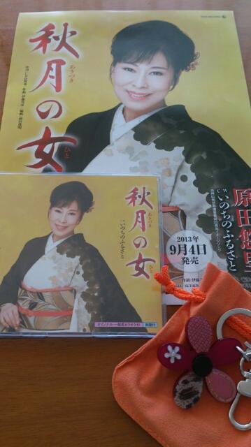 『宮本隆治の歌謡ポップス☆一番星 VOL. 31<br />  』