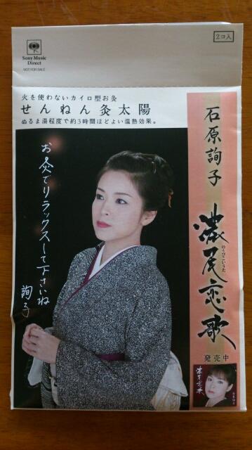 『宮本隆治の歌謡ポップス☆一番星 VOL. 48』