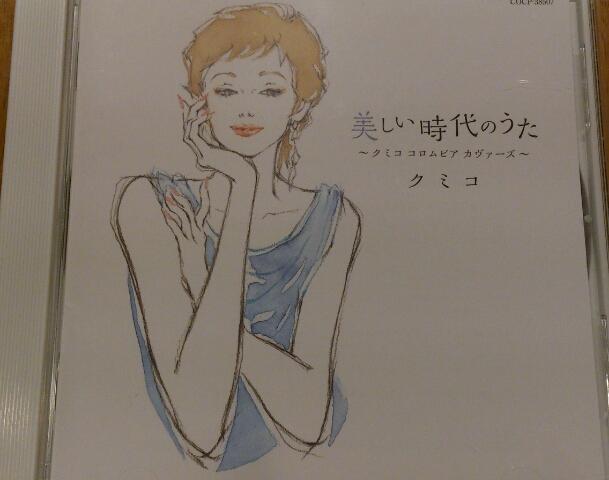 『宮本隆治の歌謡ポップス☆一番星 VOL.53』