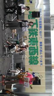 仙台の定禅寺ストリートジャズフェスティバル