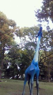 上野の森の麒麟
