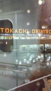 十勝帯広空港