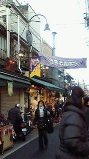年末散歩@谷中銀座