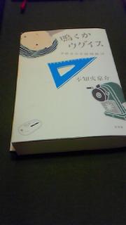 新しい本です。