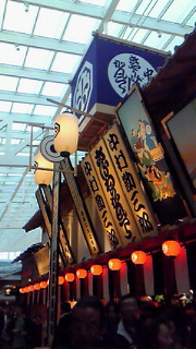 羽田国際空港見学