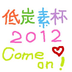 Cocolog_oekaki_2012_01_24_19_37