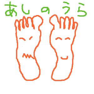 Cocolog_oekaki_2012_03_14_11_09_2