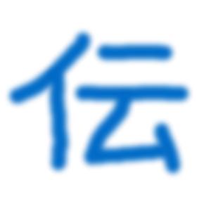 Cocolog_oekaki_2012_04_29_14_09