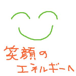 Cocolog_oekaki_2012_05_04_21_52