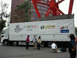 Japan festival in London@東京タワー