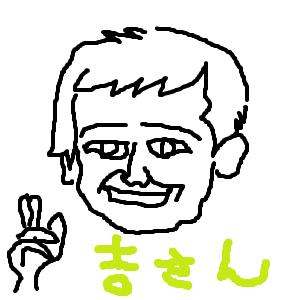 Cocolog_oekaki_2013_03_18_11_45