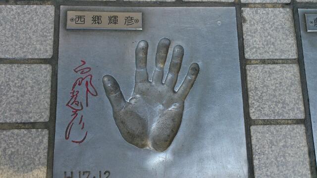 『宮本隆治の歌謡ポップス☆一番星 VOL.20<br />  』