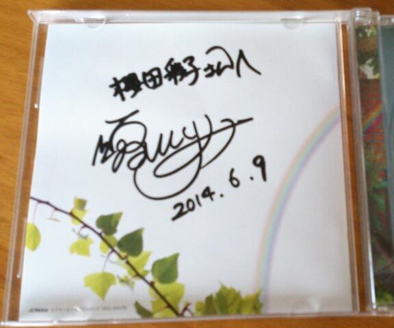 『宮本隆治の歌謡ポップス☆一番星 VOL. 49 』