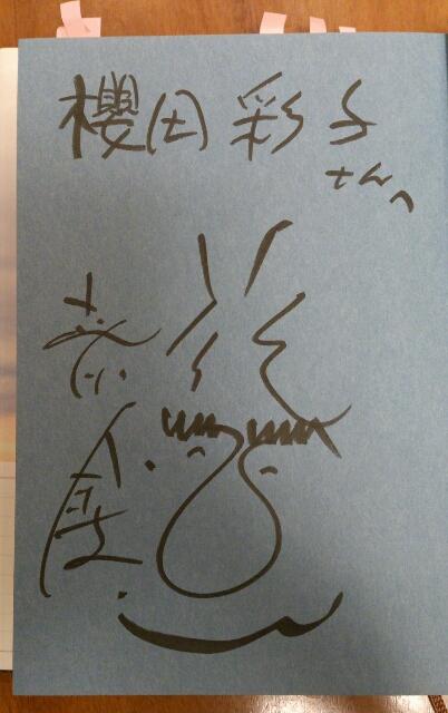 『宮本隆治の歌謡ポップス☆一番星 VOL. 56 』