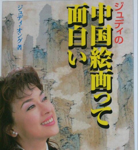 『宮本隆治の歌謡ポップス☆一番星 VOL. 57 』