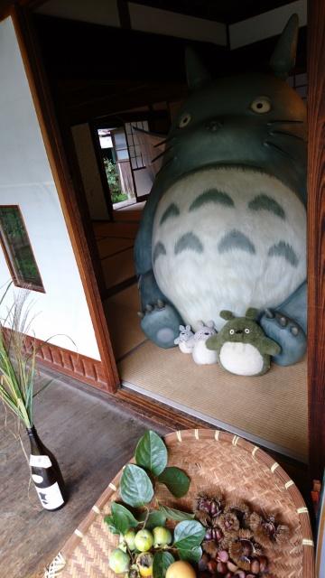 クロスケの家|公益財団法人 トトロのふるさと基金